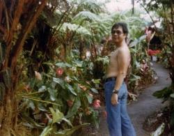 Paul in Hawaii, early 1970s.