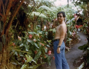 Paul in Hawaii, early 1970s.