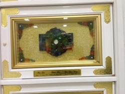 Sanctuarium Box 7G090G