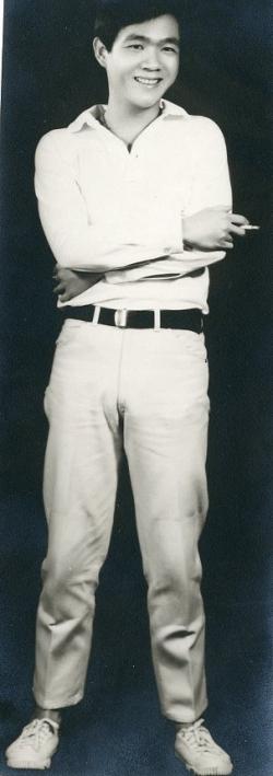 Paul  on 16 November 1965.