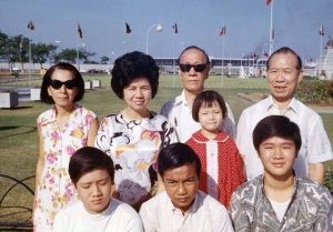 Family photo in Luneta Park, mid-1960s.