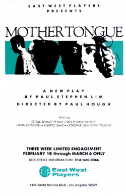 Poster design for the 1988 East West Players production in Los Angeles.